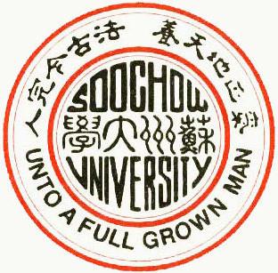 SoochouUniversity